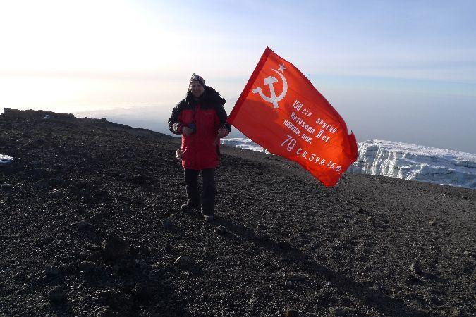 Альпинисты из России водрузили Знамя Победы на гору Аконкагуа